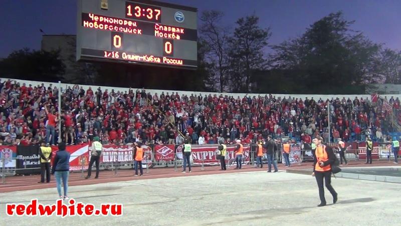 Черноморец - Спартак - 01, суппорт фанатов Спартака