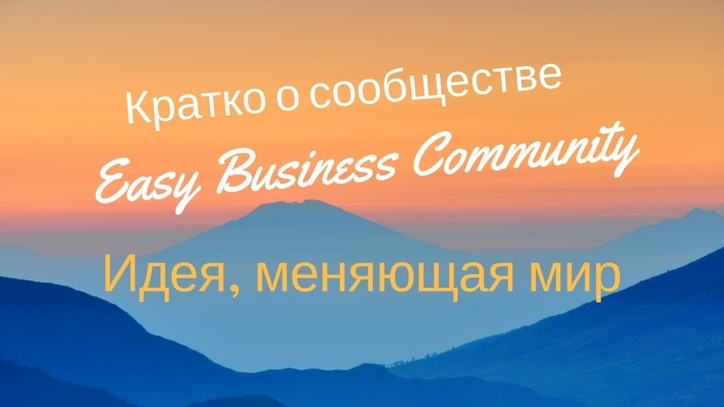 Кратко о факультетах и курсах/Easybizzi/ Легкий бизнес