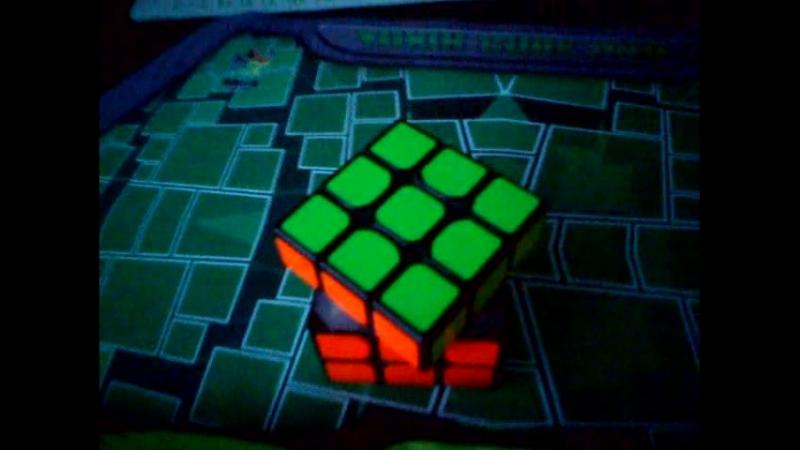 WR PB Rubik's Cube