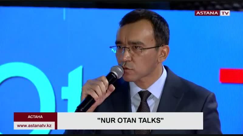 М Әшімбаев Президентті жеңіске жетелеген үш қасиетін атады