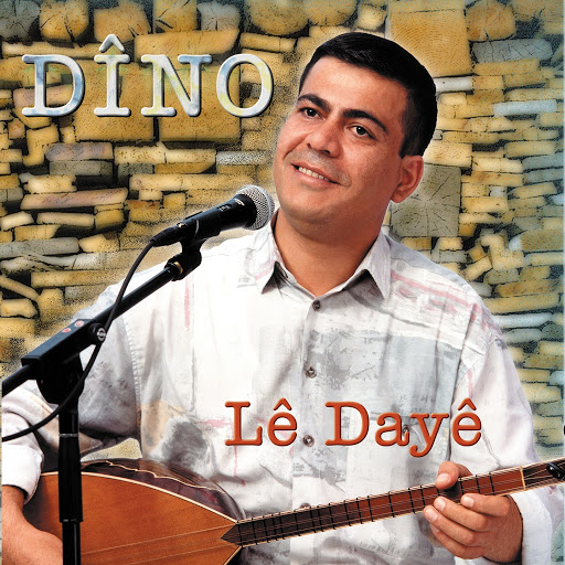 Дино альбом Lê Dayê