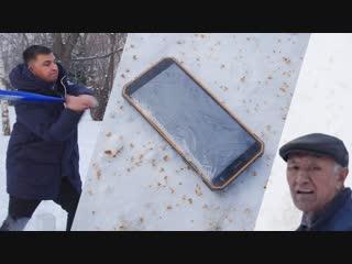 Что будет если заморозить смартфон жидким азотом и разбить?