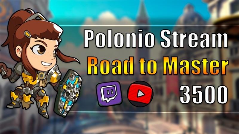 Стрим с Полиной Пытаемся дотянуться до мастера и готовимся к турниру