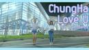K-pop 남자,여자 둘이서 추는 청하CHUNG HA - Love U 러브유 Full Cover Dance 커버댄스 I 4K
