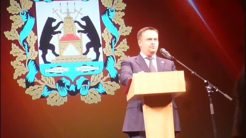 14 12 2018 напутствие мэру Новгорода от губернатора Никитина А С