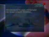 Оружие ХХ века - Морская пехота
