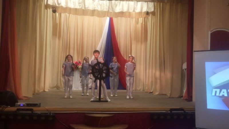 Гала-концерт «Я-патриот!» Рандеву младшая группа