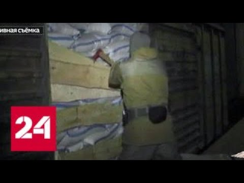 Партия контрабандных арабских сигарет не доехала до Москвы - Россия 24
