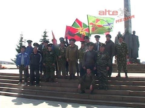 В преддверии 100 летия пограничной службы РФ артёмовские зелёные фуражки приняли участие в важном событии