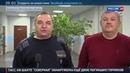Новости на Россия 24 Число погибших на шахте Северная увеличилось до четырех поиски продолжаются