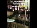 Монако гуси гуси га га га😂👏🏻👍