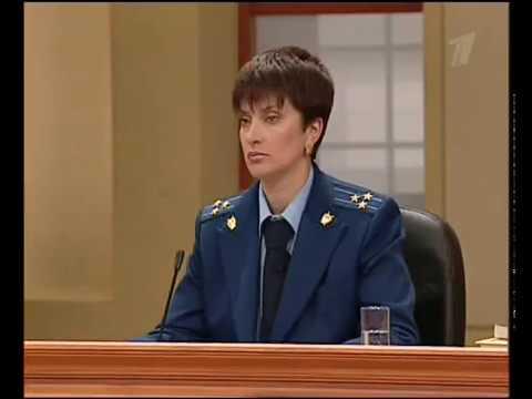 Федеральный судья (Первый канал,30.08.2005)