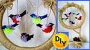 Новогодняя поделка для школы из джута и природного материала Оригинальный топиарий с птицами