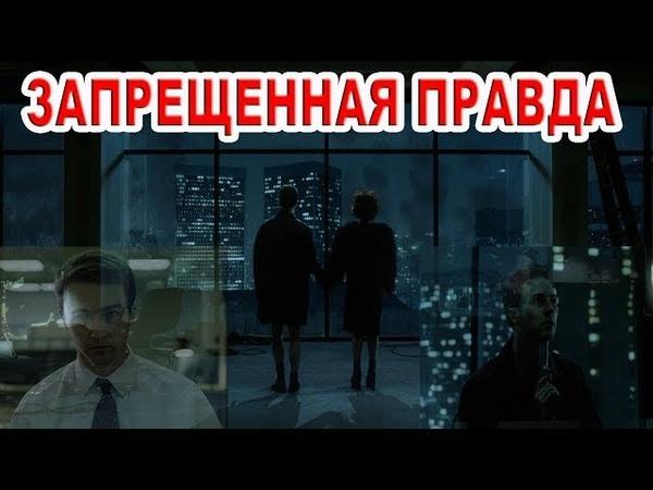 Пситеррор, преследование активистов 19.03.2018
