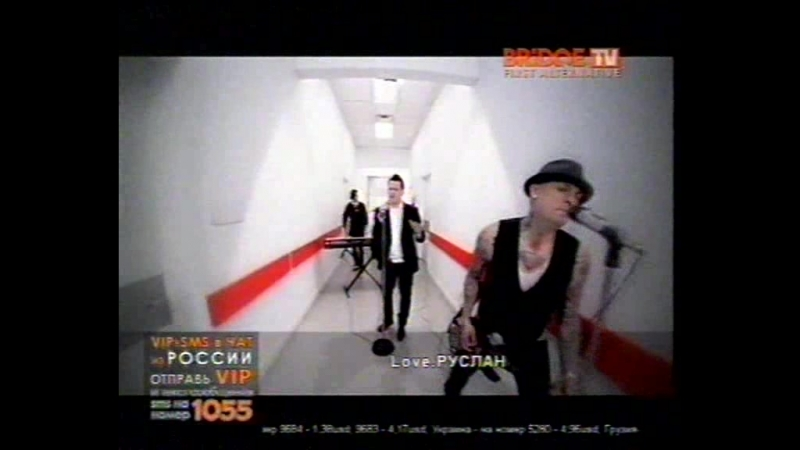 Good Charlotte Dance floor anthem 2007 Bridge TV ~2008