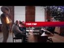 Премьера: Топ Гир (24-25 сезон) по будням в 18:10 (МСК) на Sony Turbo