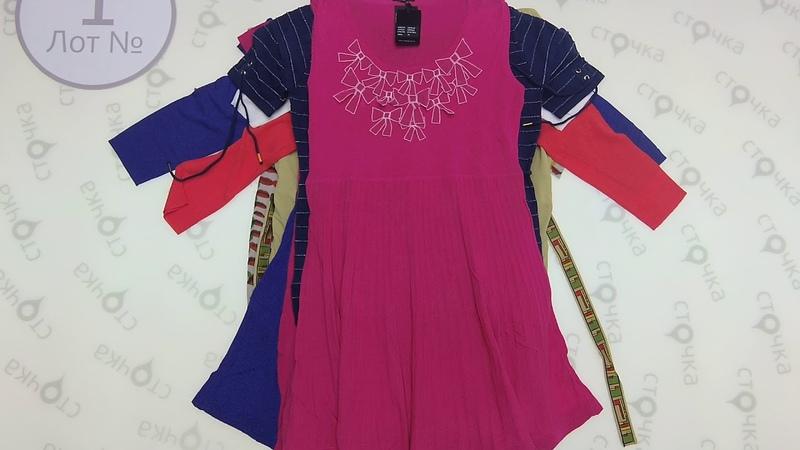 Yuka women mix S 1 сток одежда оптом