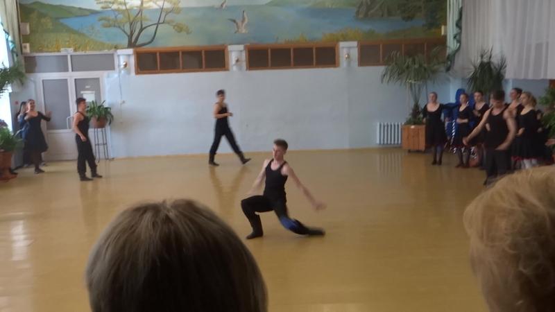 Б315 экзамен народного танца