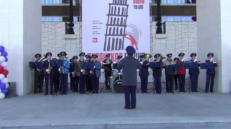 Марш танкистов