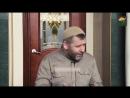 Хамзат Чумаков - Несправедливость в отношении детей. Озвучка от канала Vaina