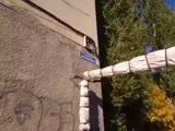 Коммунальный родник на улице Олимпийской