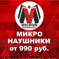 micron29ru