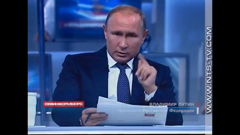 «Я думаю, он поймет и отреагирует». Путин дал поручение Овсянникову