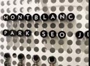 GQ Korea на презентации Montblanc PSJ capsule collection