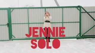 JENNIE - SOLO (dance cover)