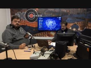 Футбольный клуб _ Сергей Бунтман и Василий Уткин 03.12.18