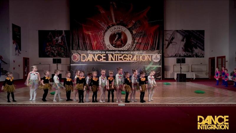 Dance Integration 2018 - 110 - Колыбельная Белая ворона пгт. Водный