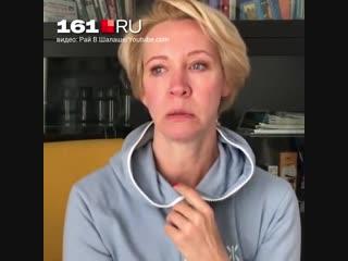 Татьяна Лазарева – о ситуации вокруг ареста активистки «Открытой России»