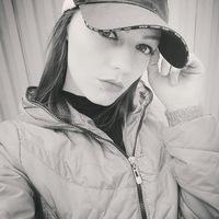 Елена Русу
