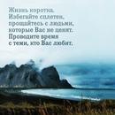 Вячеслав Сунгуров фото #7