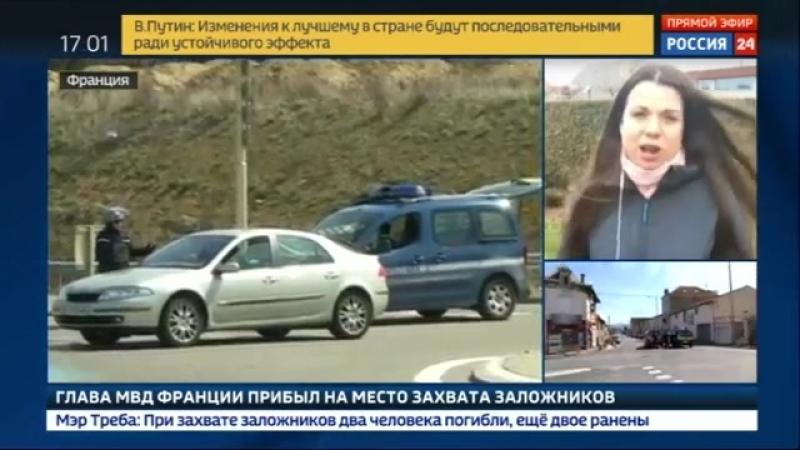 Россия 24 - Террорист из французского супермаркета отомстил за