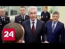 Полицейские района Хорошево Мневники отпраздновали новоселье Россия 24