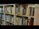 Ветта про книги