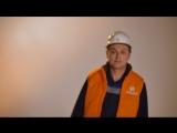 Строители читают стихотворение «А что у вас» Сергея Михалкова