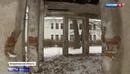 Вести Ru Во Владимирской области сорвано поручение президента по Струнинской больнице