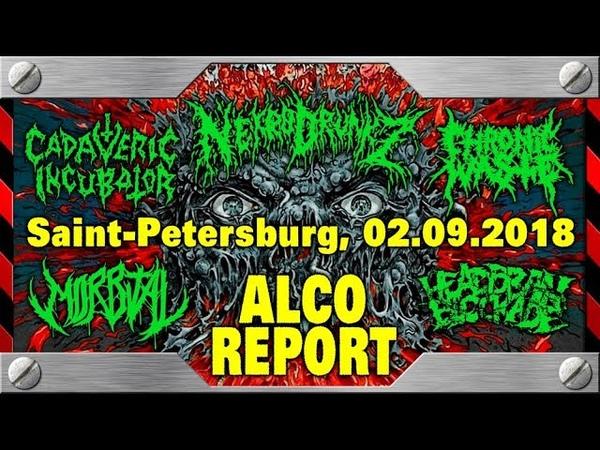 Nekro Drunkz Cadaveric Incubator - AlcoReport from St.Petersburg