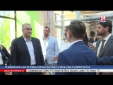 Сергей Аксёнов принял участие в открытии Дома предпринимателя в крымской столице Расти бизнес, малый и средний. В Симферополе ус