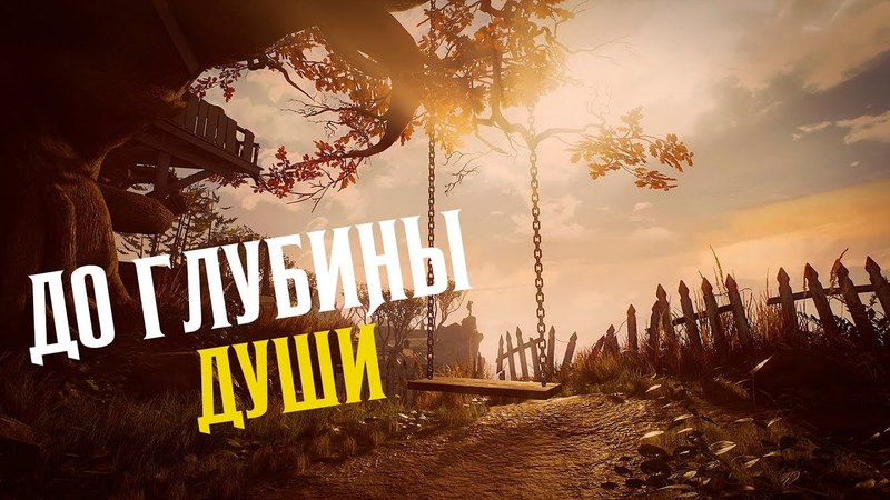 WHAT REMAINS OF EDITH FINCH - ОБЗОР
