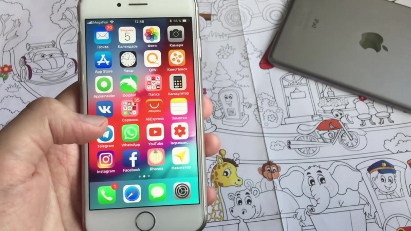 Spitak iOS 12 на iPhone 6
