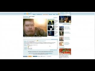 Джоник Македонский - Трансляция в Smotri.com 2013 год