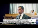 Новости компаний. На выборы в Курултай РБ от партии Патриоты России
