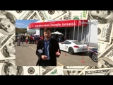 Как побороть страх лишиться заработка и получить новые финансовые ресурсы-КАЖДЫЙ ВТОРНИК на курсах Алексея Половинкина!