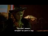 Однажды в сказке Wicked Always Wins (суб) Once Upon a Time 6 сезон 20 серия HD песня Зелины