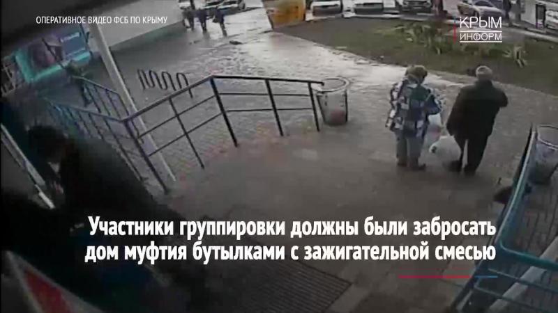 Украинские экстремисты пытались поджечь дом муфтия
