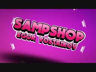 EGORSASHOP - Магазин аккаунтов SA-MP