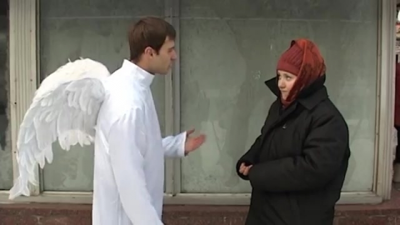Короткометражка Случай с ангелом